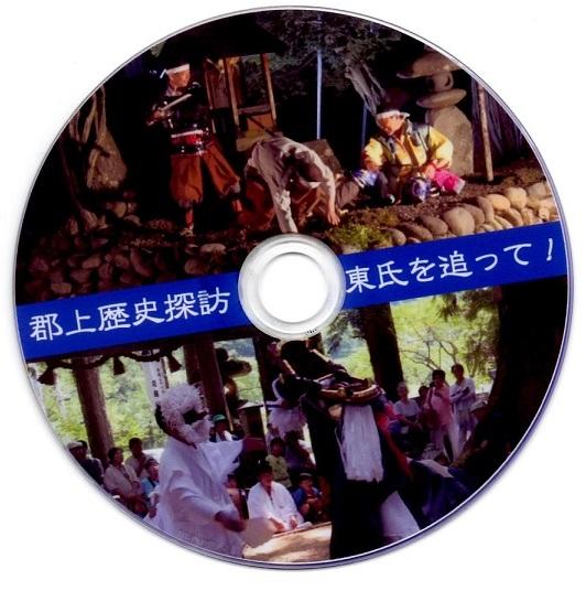 f:id:tounosho-gujo:20170907050526j:plain