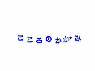 f:id:touou:20190316205839j:plain