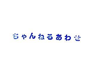f:id:touou:20190320212151j:plain