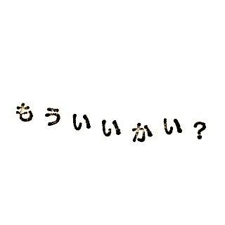 f:id:touou:20190402210521j:plain