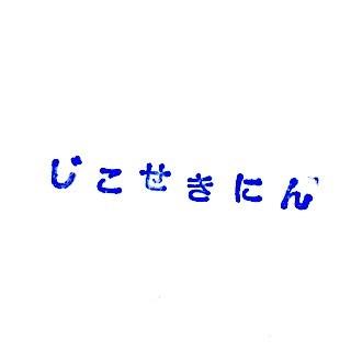 f:id:touou:20190407204531j:plain