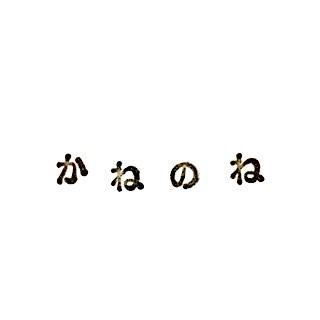f:id:touou:20190408201711j:plain
