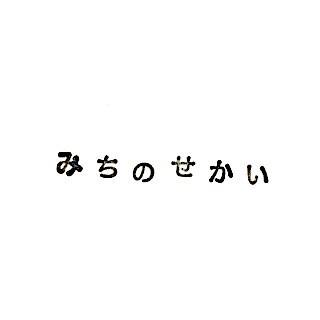 f:id:touou:20190411213122j:plain