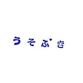 f:id:touou:20190413224902j:plain