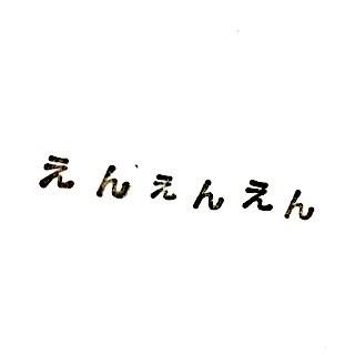 f:id:touou:20190414220033j:plain