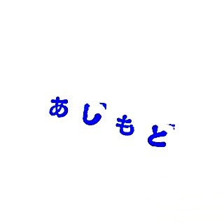 f:id:touou:20190416211759j:plain
