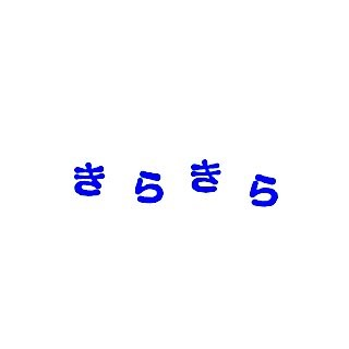 f:id:touou:20190419194259j:plain