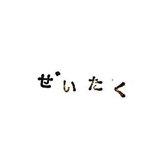 f:id:touou:20190423213809j:plain