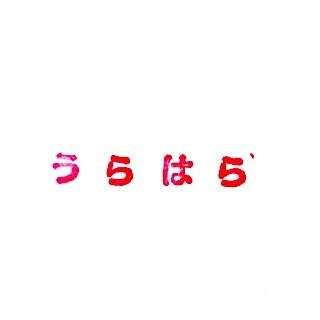 f:id:touou:20190430215025j:plain