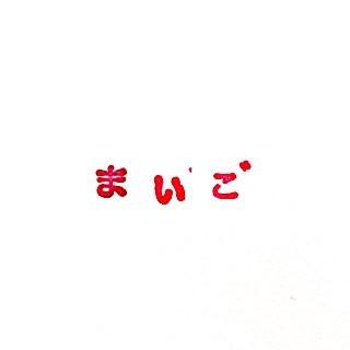 f:id:touou:20190503213807j:plain