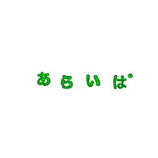 f:id:touou:20190505204057j:plain