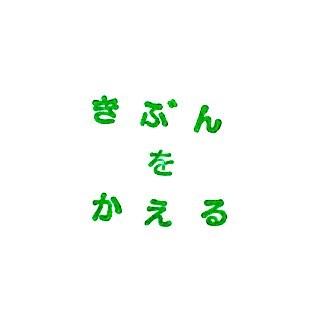 f:id:touou:20190510221805j:plain