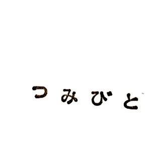f:id:touou:20190512211612j:plain