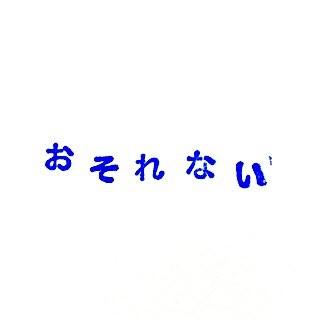 f:id:touou:20190513214853j:plain