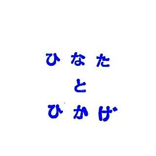 f:id:touou:20190523200701j:plain