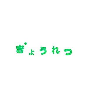 f:id:touou:20190525210003j:plain