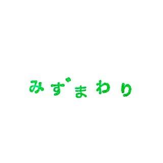 f:id:touou:20190530213739j:plain