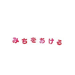 f:id:touou:20190605215044j:plain