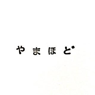 f:id:touou:20190611210932j:plain