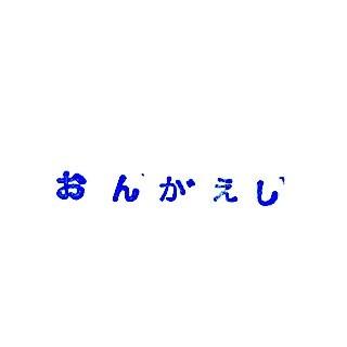 f:id:touou:20190617213240j:plain