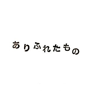 f:id:touou:20190621202230j:plain