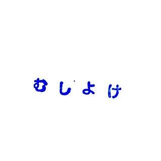 f:id:touou:20190622203527j:plain