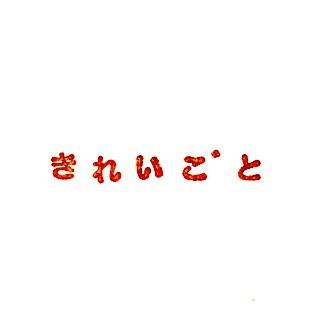 f:id:touou:20190623201729j:plain