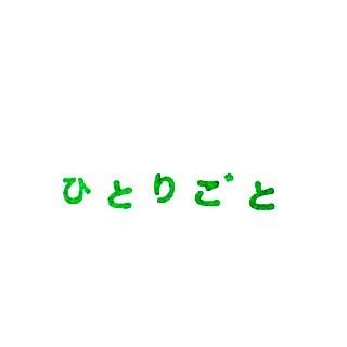f:id:touou:20190624203038j:plain