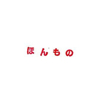 f:id:touou:20190625212315j:plain