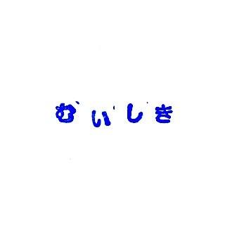 f:id:touou:20190627213646j:plain