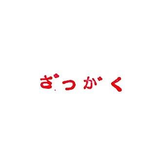 f:id:touou:20190630202058j:plain