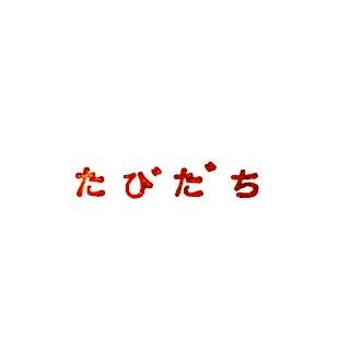 f:id:touou:20190703202258j:plain