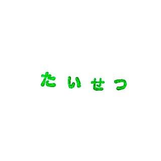 f:id:touou:20190704204505j:plain