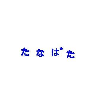f:id:touou:20190707205058j:plain
