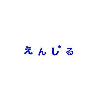 f:id:touou:20190717204059j:plain