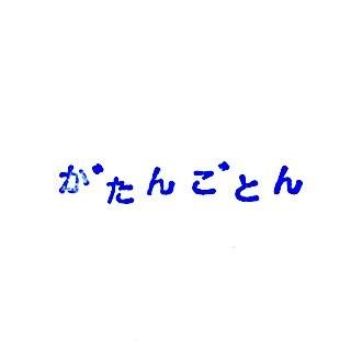 f:id:touou:20190722205726j:plain