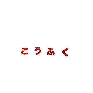 f:id:touou:20190723214701j:plain