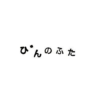 f:id:touou:20190726212534j:plain