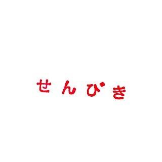 f:id:touou:20190730212443j:plain