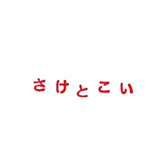 f:id:touou:20190804212418j:plain