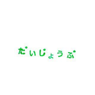 f:id:touou:20190813203108j:plain