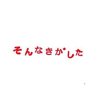 f:id:touou:20190829205957j:plain