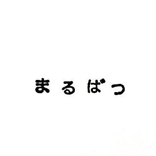 f:id:touou:20190909204630j:plain