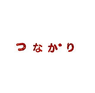 f:id:touou:20190911202610j:plain