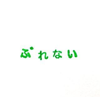 f:id:touou:20190912202236j:plain