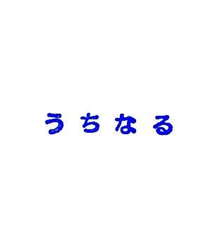 f:id:touou:20190920192658j:plain