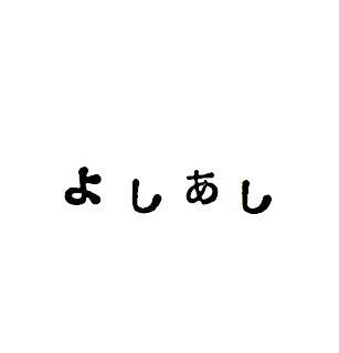 f:id:touou:20190924210813j:plain