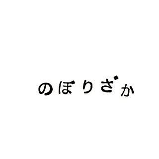 f:id:touou:20191014202957j:plain
