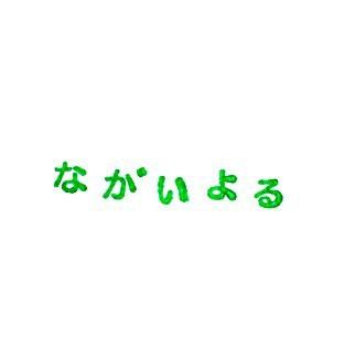 f:id:touou:20191027200625j:plain