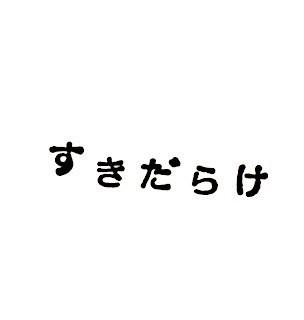 f:id:touou:20191029204137j:plain